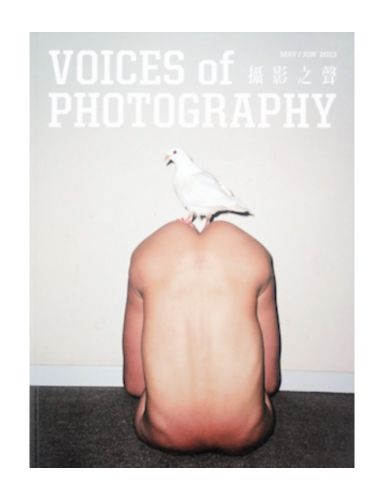 Voices of Photography