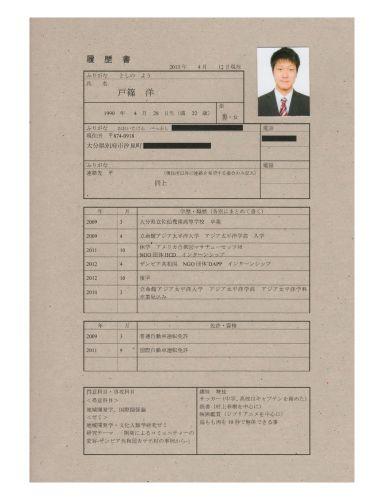Recruit (ltd. signed edition)